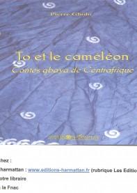 To et le caméléon